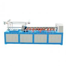 LY-QS Paper Tube Cutting Machine