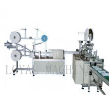 LY-M010 Surgical Medical Face Mask Making Machine