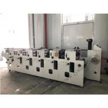 Narrow Web Printing Machine