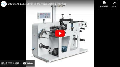 Blank Label Slitting Rotary Die Cutting Machine