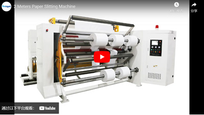 2 Meters Paper Slitting Machine