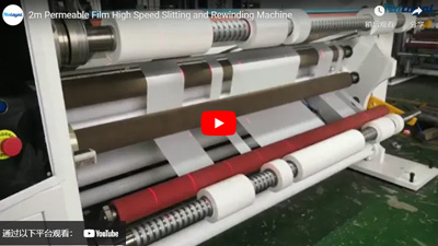 2m Permeable Film High Speed Slitting and Rewinding Machine