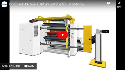 Paper Film Full Automatic Unloading Slitting Rewinding Machine
