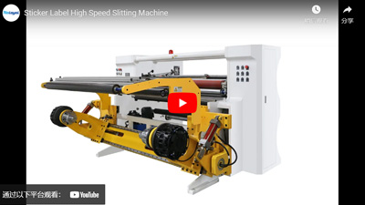 Sticker Label High Speed Slitting Machine